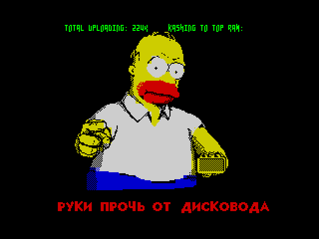 Homer Simpson 2: In Russia Again screenshot