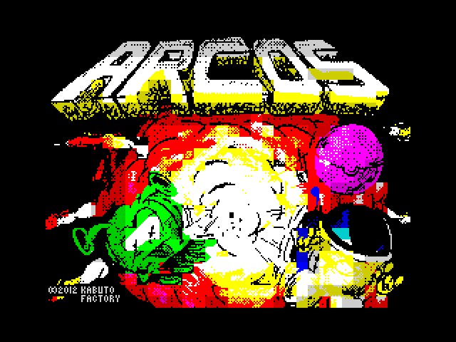 A.R.C.O.S. screenshot