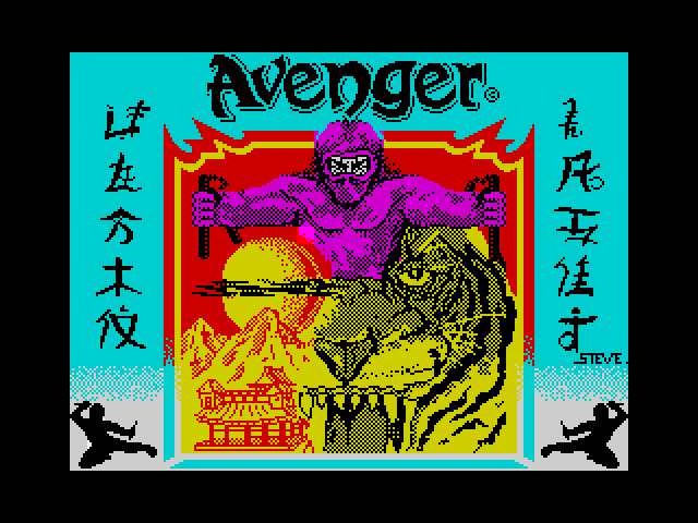 Avenger screen