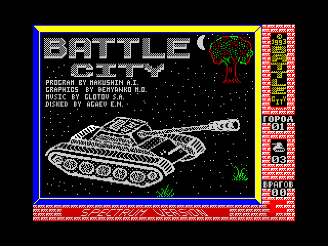 Battle City screen