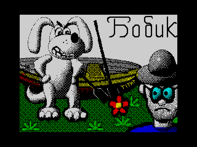 Bobik screen