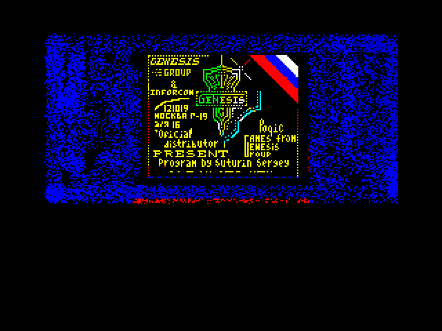 Color of Magic image, screenshot or loading screen