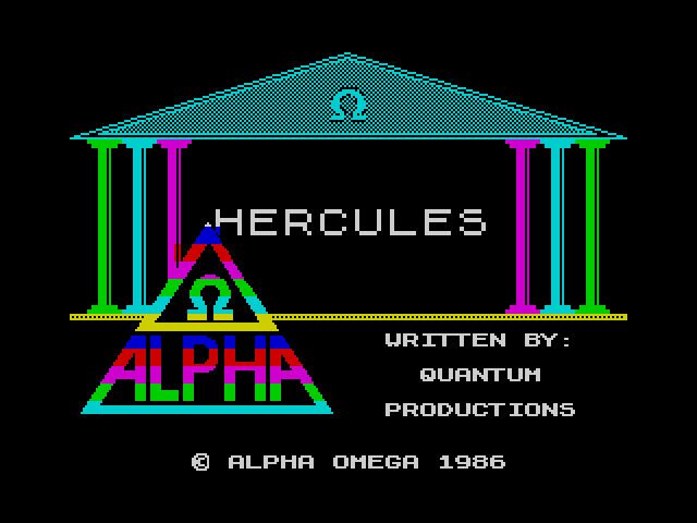 Hercules screenshot