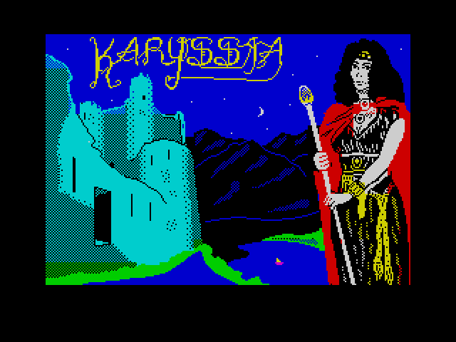 Karyssia: Queen of Diamonds screenshot