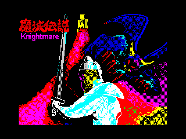 Knightmare ZX screenshot
