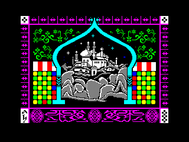 Prince of Persia image, screenshot or loading screen