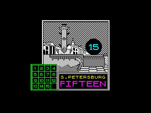 S.Petersburg Fifteen screenshot