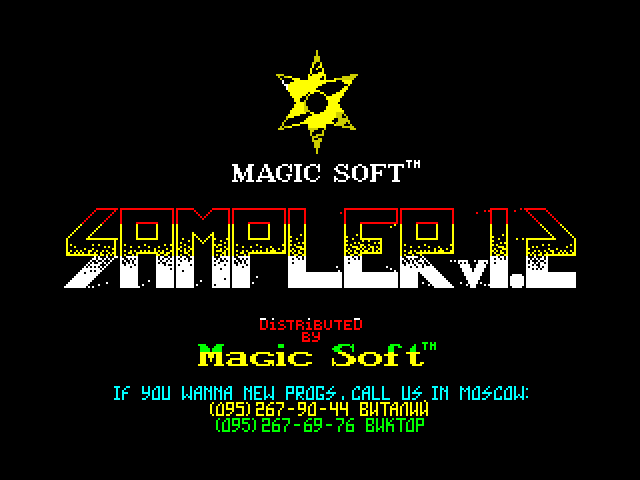 Sampler image, screenshot or loading screen