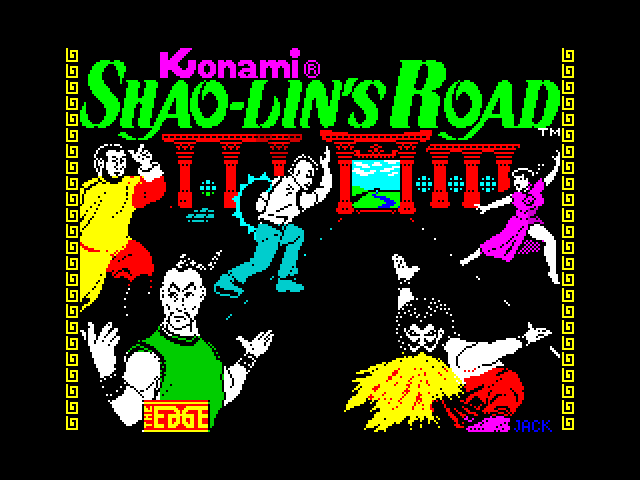 Shao-Lin's Road image, screenshot or loading screen