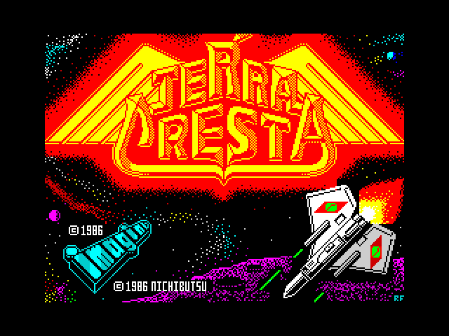 Terra Cresta image, screenshot or loading screen