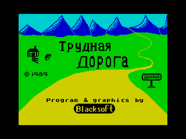 Trudnaja Doroga screenshot