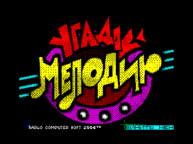 X-Melody image, screenshot or loading screen