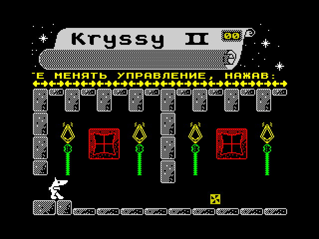 Kryssy 2 screenshot