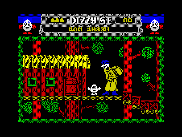 Dizzy and the Mystical Letter screenshot