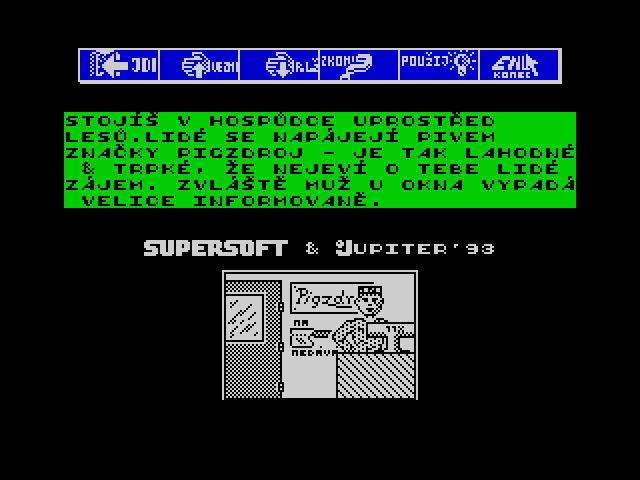 Super Quest III - Legend of Identity Card screenshot