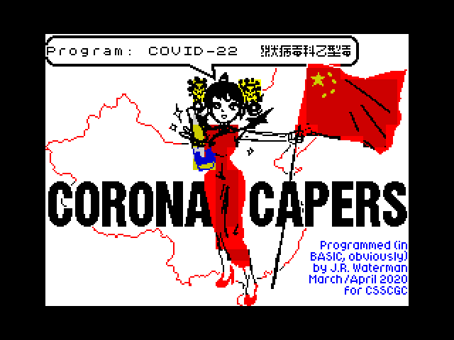 [CSSCGC] Corona Capers image, screenshot or loading screen